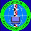 Топографо-геодезические работы и услуги для реконструкции и нового строительства