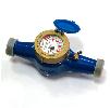 Согласованные поставки счетчиков воды Ду-15; 20; 25; 32; 40; 50 мм