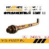 Фундаментные болты ГОСТ 24379.1-80 (24379.1-2012)
