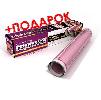 ��������� ������ ��� Teplofol-nano TH-130-0.9