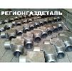 Угольник 2-25-32 ст.20 ГОСТ 22820-83