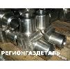 Угольник1-50(78х11)-20 ст.20 ГОСТ 22820-83