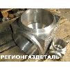 Угольник 250-40МПа ст.12Х18Н10Т ТУ 1468-001-91184922-2012