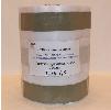 Бутилкаучуковый герметик Герлен Т-50-1,5