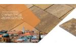 Тротуарная плитка Braer Старый город Венусбергер 40 мм