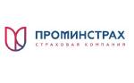 В Новгородской области вернуть жилье обманутым дольщикам помогает «ПРОМИНСТРАХ»