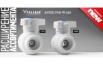 Представляем новые модели шаровых кранов Pro Aqua
