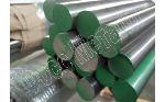 Прутки круглые нержавеющие h9  AISI 304  диаметр   20  25  30  40мм
