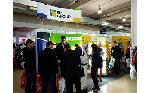 Все самое интересное – в экспозиции IEK GROUP на Электротехническом форуме ЭТМ!