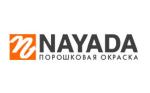 NAYADA дает скидку -15% при покраске краской заказчика!