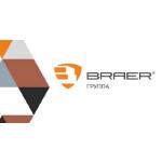 Цветные кладочные смеси FL75 от группы Braer