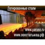 На волгоградском заводе «Красный Октябрь» запускают после годового простоя печь №5