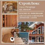 Материалы для обработки древесины фасадов и интерьеров из Финляндии