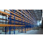 В нынешнем году в Подмосковье заработает самый высокий склад в Европе