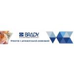 Суперстойкие этикетки с дополнительной защитой от BRADY