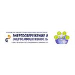 Приглашение на международную выставку «Энергосбережение и энергоэффективность»