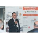 Компания «ВЦС Строй» выступила в числе спонсоров конференции «Огнезащита и пожарная безопасность объектов НГК» в Казани