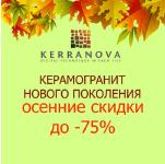 Керамогранит Kerranova Grasaro 40x40 60x60 60x120