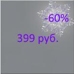 Керамогранит серый моноколор 40х40