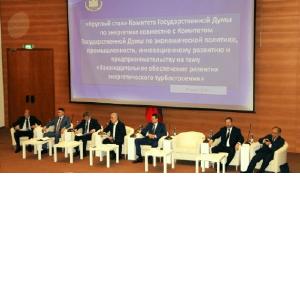 Минпромторг и Минэнерго разрабатывают меры поддержки для укрепления отечественного турбиностроения
