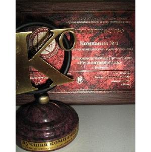 Регионгаздеталь номинирован на получение Всероссийской Премии «Лучшая компания в области качества продукции и услуг» в направлении «Промышленность и производство».