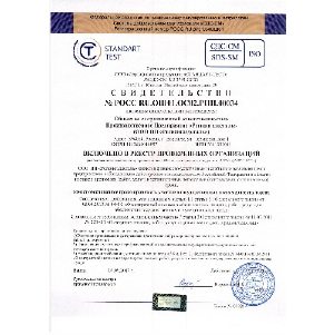 Регионгаздеталь включен в реестр проверенных поставщиков