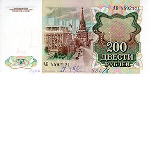 ЕВРАЗ вложит 1 млрд руб. в развитие шахты «Есаульская»