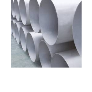 Газпром закупит партию труб большого диаметра у Загорского трубного завода на 11 млрд руб.