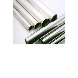 РТЗ в Давлеканово запустил производство тонкостенных труб
