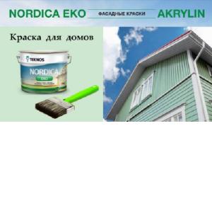 Краска для домов Nordica Eko Teknos Финляндия и кисть фасадная