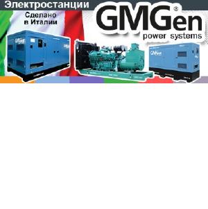 Дизель-генераторные установки GMGen!