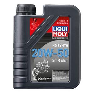Синтетическое моторное масло для 4-тактных мотоциклов Motorbike HD Synth 20W-50!