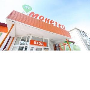 В Екатеринбурге построили склад для обслуживания 400 магазинов