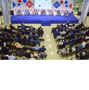 АО «Завод «Энергокабель» на форуме «День промышленника Московской области — 2017»