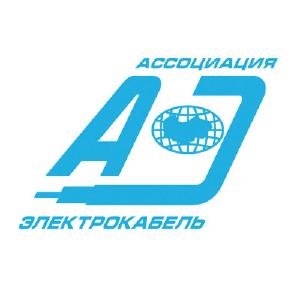 АО «Завод «Энергокабель» принял участие в 71-м собрании Международной Ассоциации «Электрокабель»