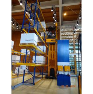 Ведущие мировые технологии для складского комплекса ГК ПРАКТИК