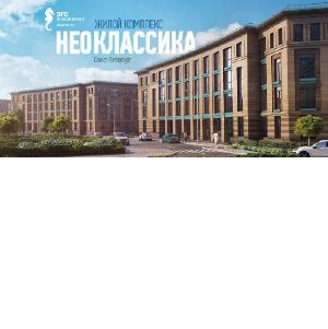 Малошумную канализацию установили в жилом комплексе города Санкт-Петербурга