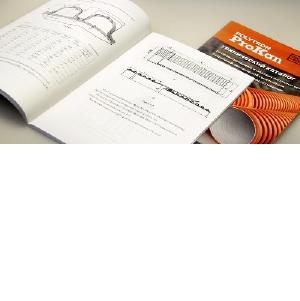Обновленный каталог по продукции Polytron ProKan
