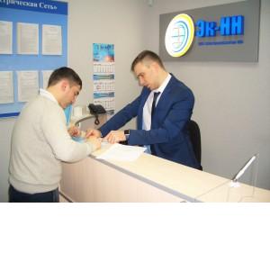 С момента открытия на площадях ООО «Электроконсалтинг-НН» Центра обслуживания клиентов (ЦОК) уже исполнился один год.