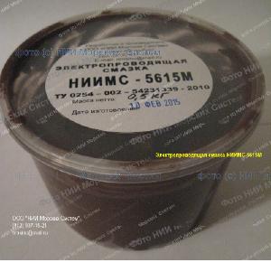 «НИИ Морских Систем» освоен выпуск смазки электропроводящая НИИМС-5615М в таре 0, 25 и 0, 5 кг