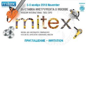 Ручной VDE инструмент FineWork на MITEX 2018