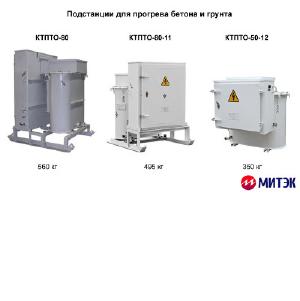 Подстанции КТПТО-80 и КТПТО-50 в наличии на складе в Санкт-Петербурге