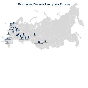 В России появились Buderus Центры. В чем их преимущества?