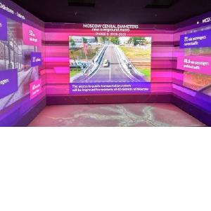 На стенде Правительства Москвы в рамках МИПИМ-2019 будет представлен обновленный мультимедийный мобильный комплекс «Карта Москвы» – Сергей Лёвкин