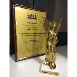 КАИССА-2018 пополнила коллекцию наград «Балтийской жемчужины»