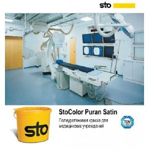 Puran Satin- медицинская краска (двухкомпонентная полиуретановая краска )