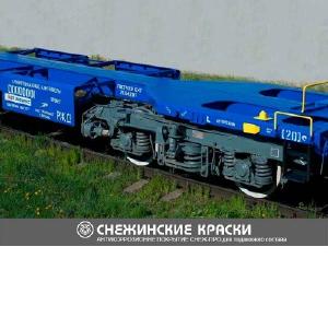 Запущена в промышленное окрашивание грунт-эмаль СНЕЖ-ПРО для ОАО «Трансмаш»