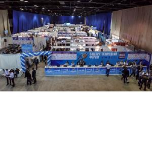 Нижний Новгород встретил Электротехнический форум