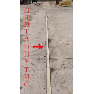 Плита ППУ ТИС применяется для теплоизоляции взлетной полосы аэропорта Кольцово.