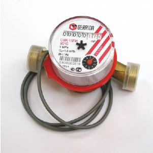 Счетчик воды СВК-15ГИ импульсный